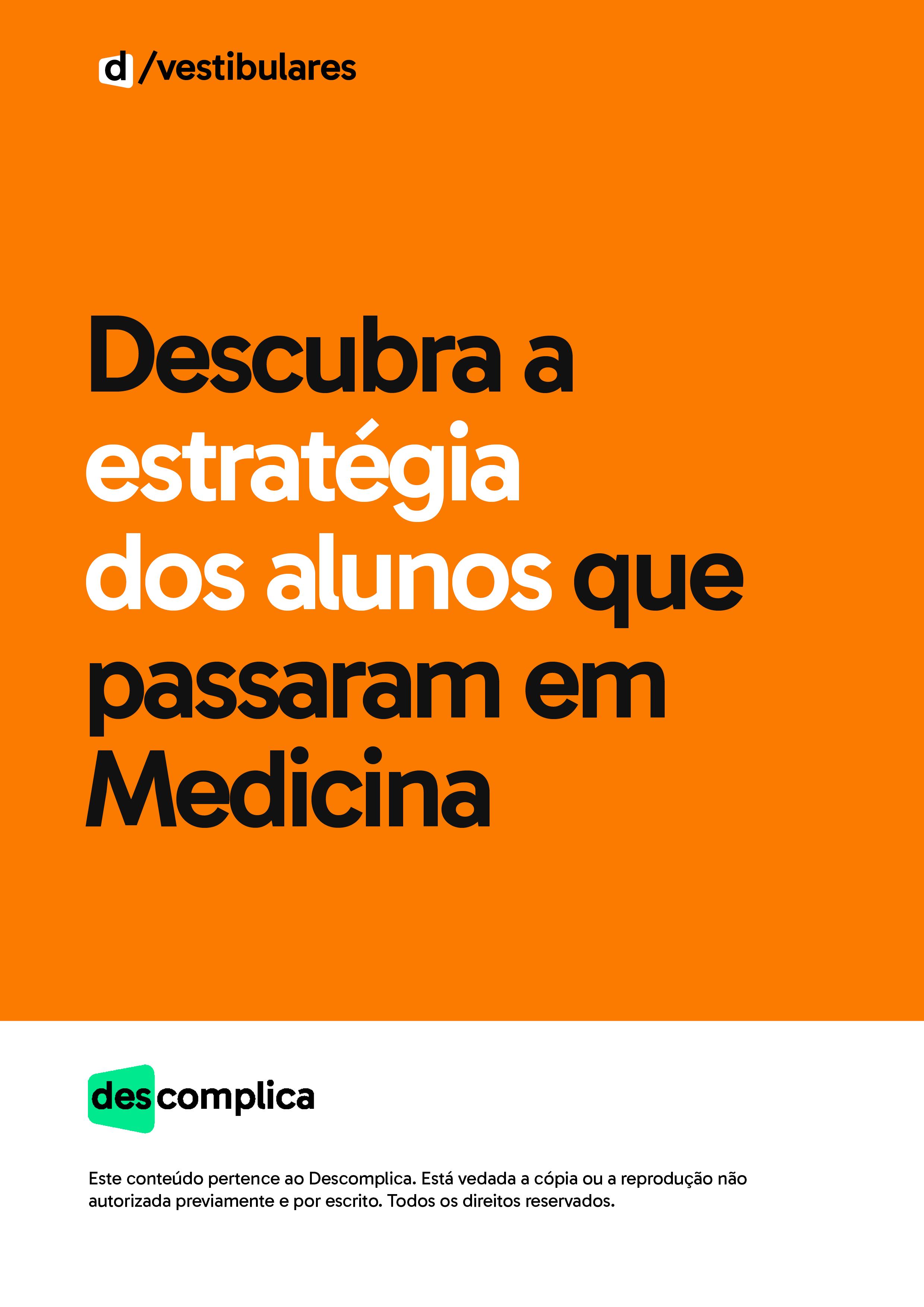capa-ebook-EstrategiaMedicina.png